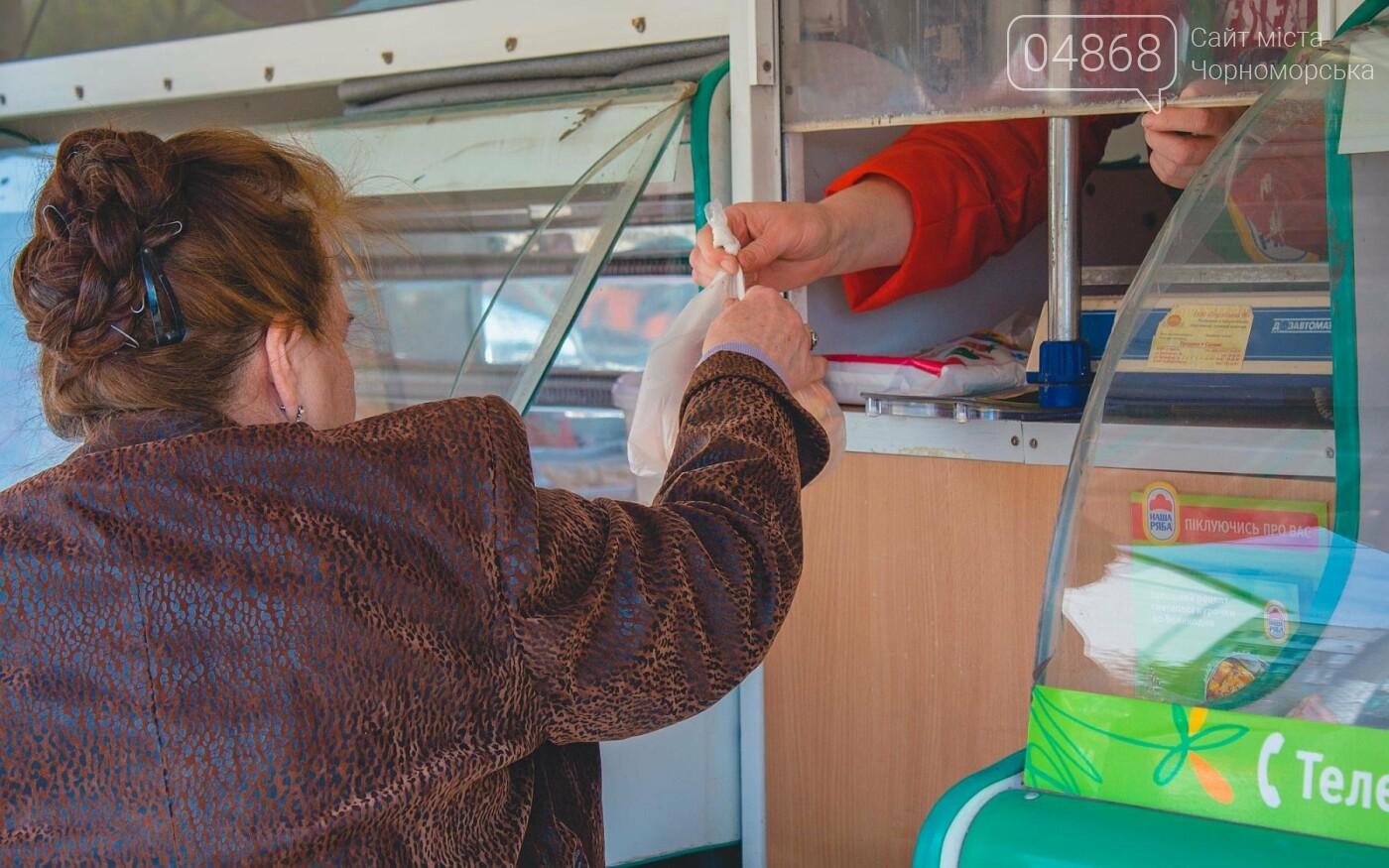 Подопечные Черноморского терцентра бесплатно получают мясную продукцию, фото-5