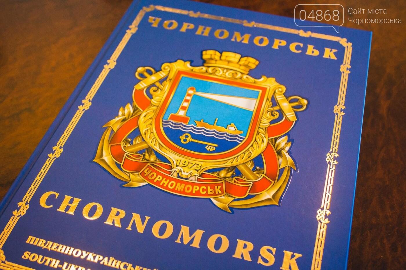 Состоялась презентация книги о Черноморске, фото-12