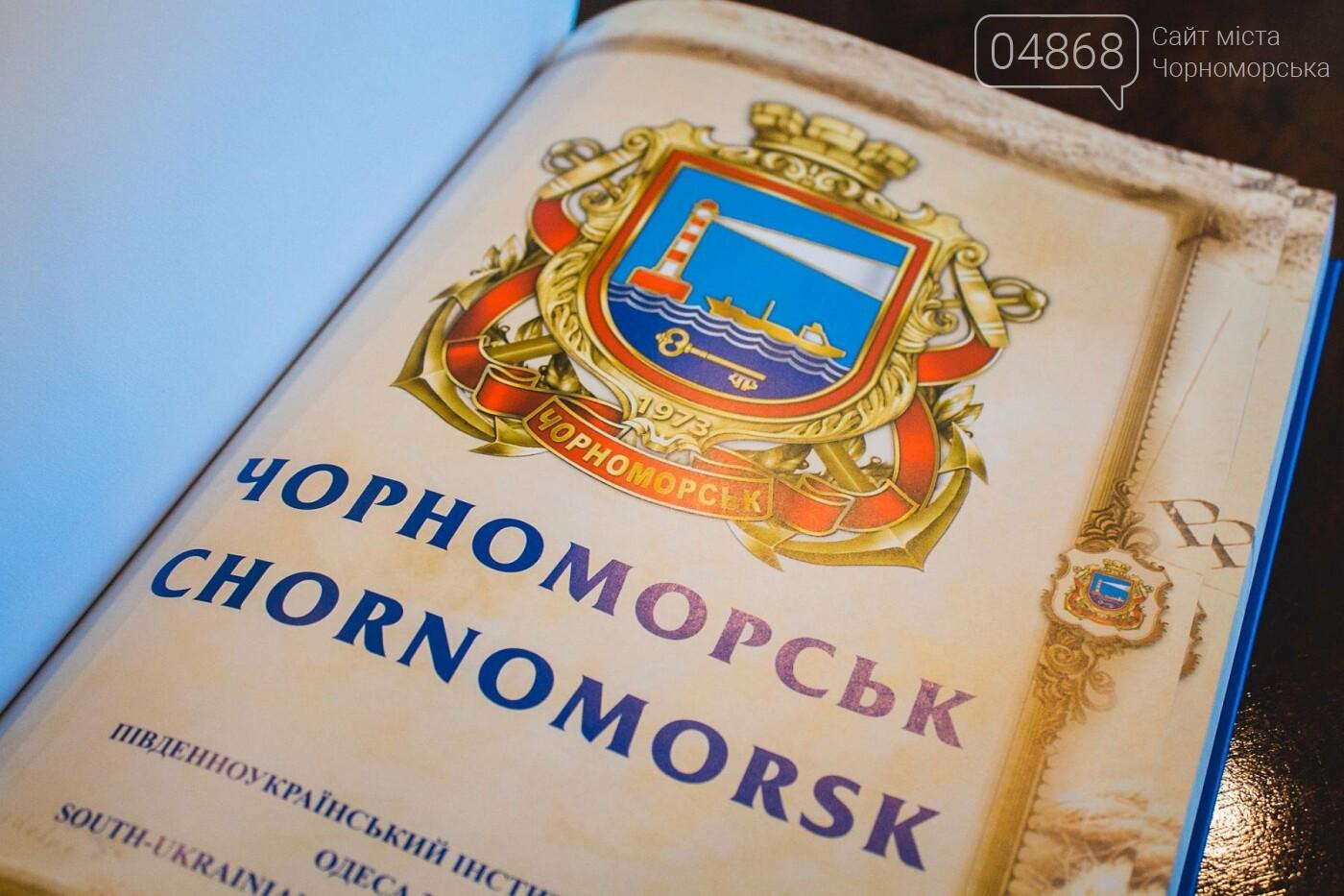 Состоялась презентация книги о Черноморске, фото-4