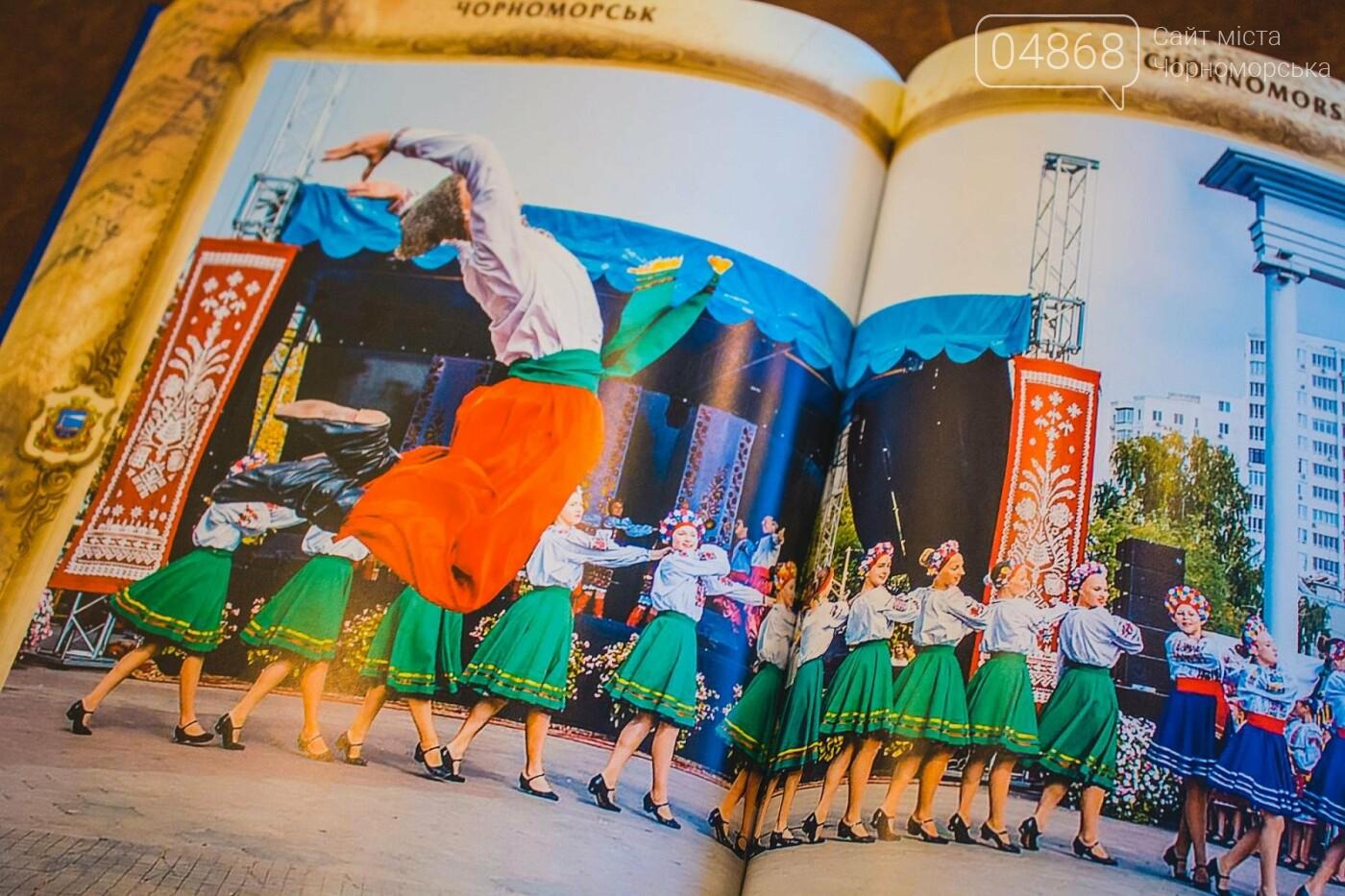 Состоялась презентация книги о Черноморске, фото-11