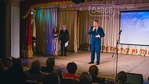 Состоялась презентация книги о Черноморске, фото-1