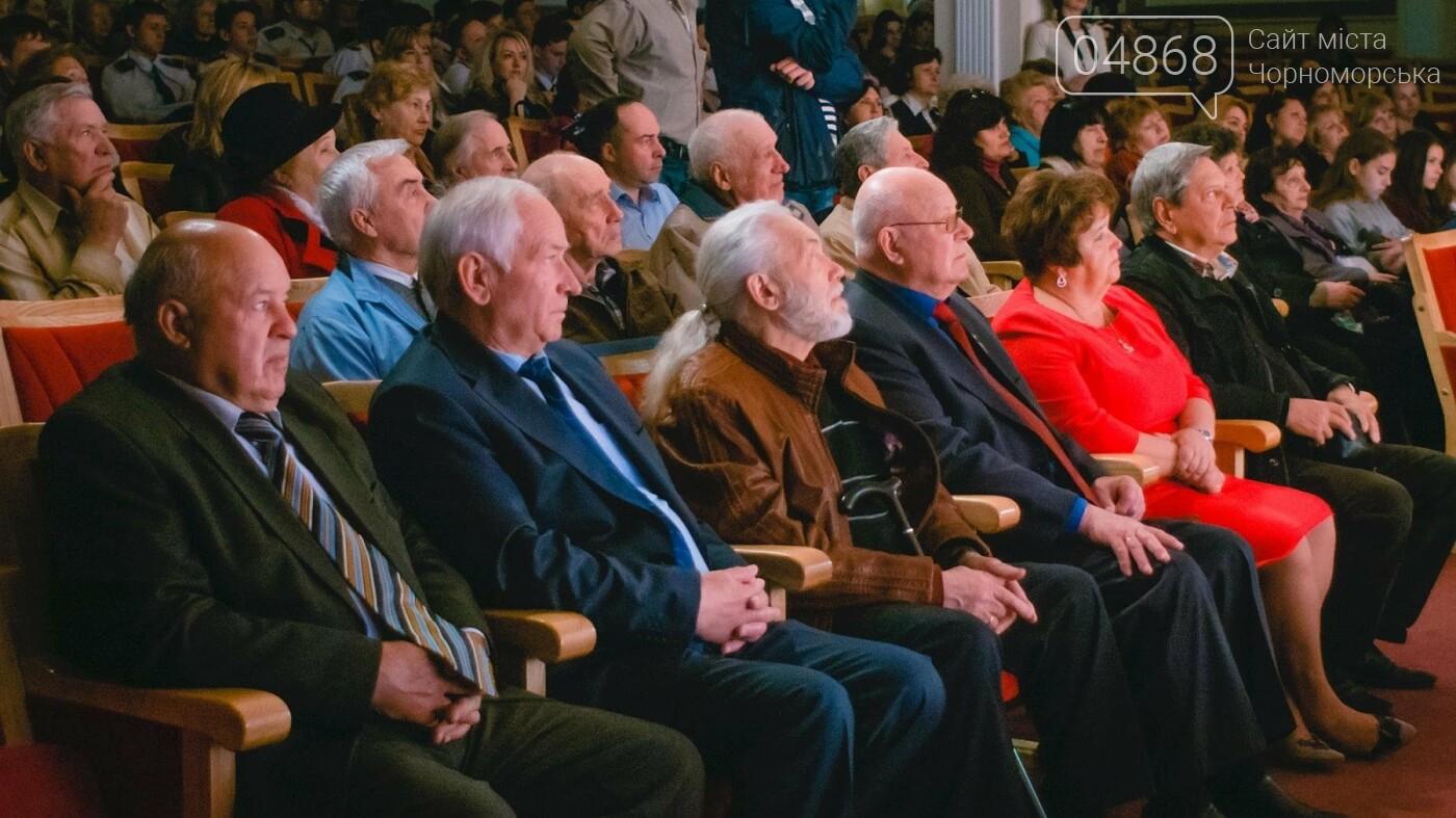 Состоялась презентация книги о Черноморске, фото-9