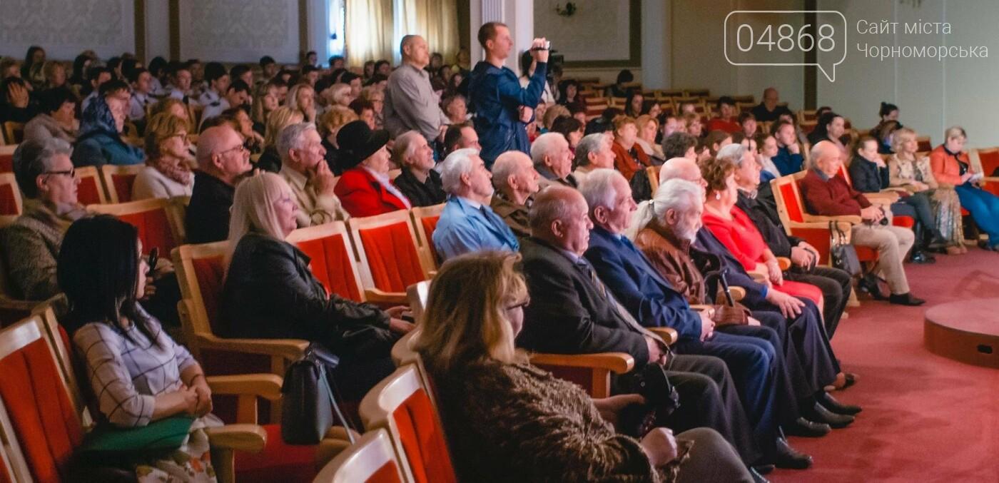 Состоялась презентация книги о Черноморске, фото-5