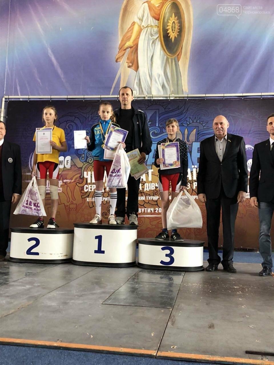 Черноморская команда по тяжёлой атлетике блестяще выступила на Чемпионате Украины, фото-1