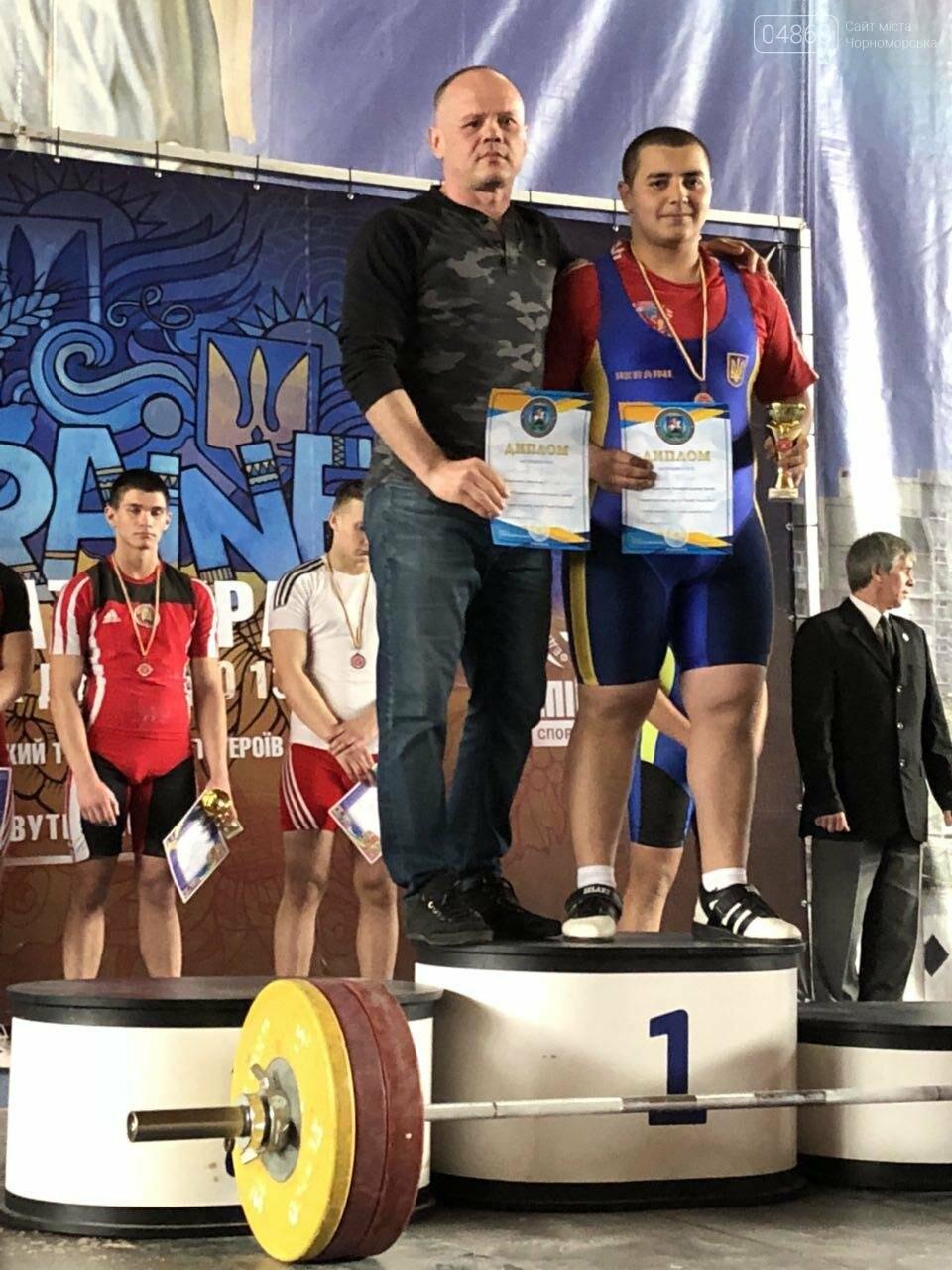 Черноморская команда по тяжёлой атлетике блестяще выступила на Чемпионате Украины, фото-3