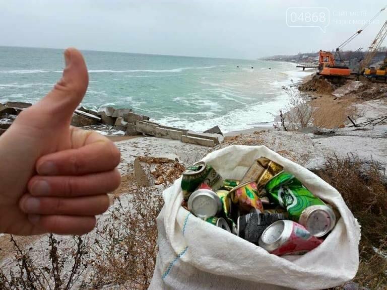 Самый правильный флешмоб: на выходных в Черноморске пройдёт два субботника, фото-1