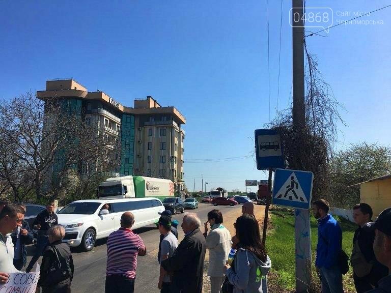 Протест жителей Совиньона привёл к грандиозной пробке на трассе Черноморск – Одесса, фото-5