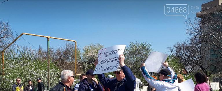 Протест жителей Совиньона привёл к грандиозной пробке на трассе Черноморск – Одесса, фото-1