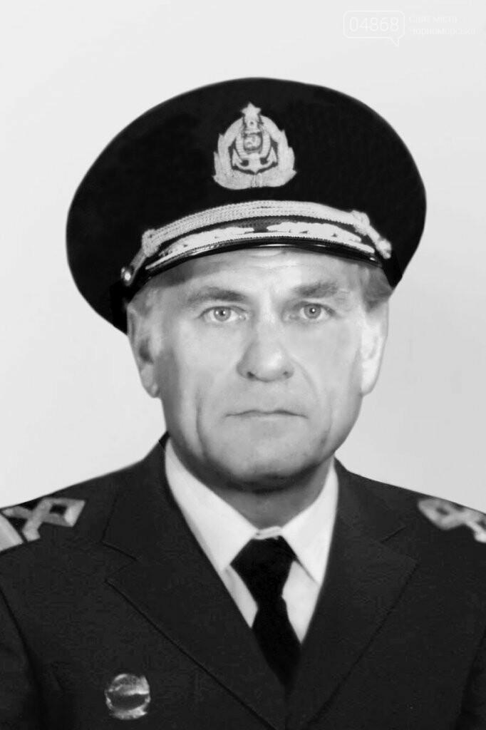 Имя героя в памяти Ильичёвского порта, фото-1