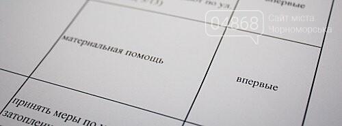 Городской голова провёл очередной приём граждан Черноморска, фото-2