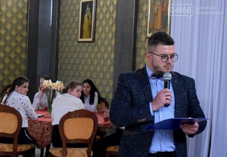 На интеллектуальном ринге, посвящённом истории Черноморска, встретились лидеры нашего города, фото-10