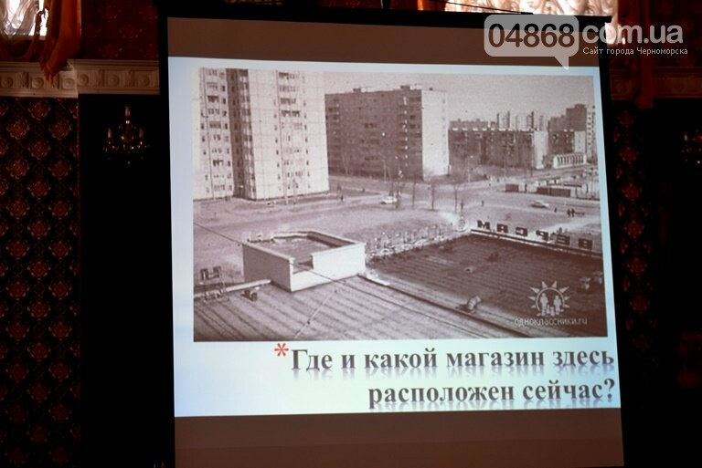 На интеллектуальном ринге, посвящённом истории Черноморска, встретились лидеры нашего города, фото-18
