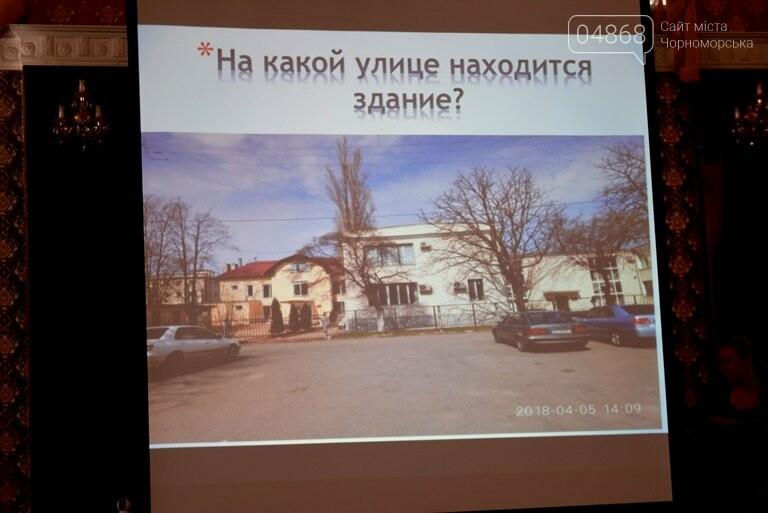 На интеллектуальном ринге, посвящённом истории Черноморска, встретились лидеры нашего города, фото-19