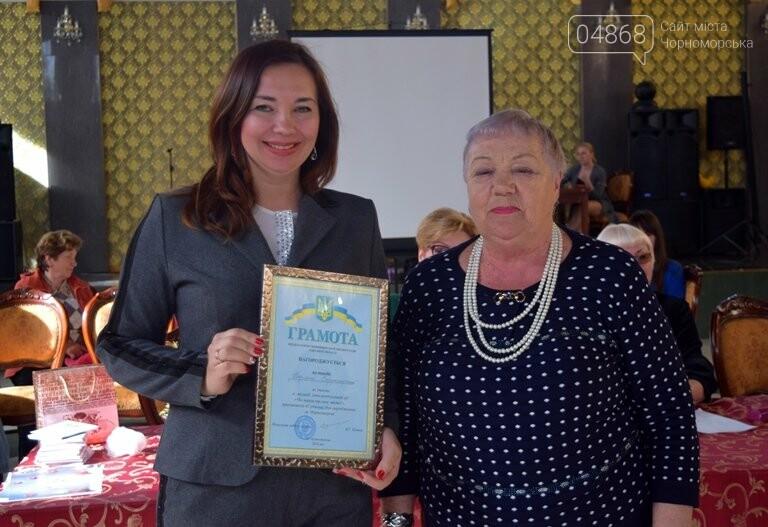 На интеллектуальном ринге, посвящённом истории Черноморска, встретились лидеры нашего города, фото-33