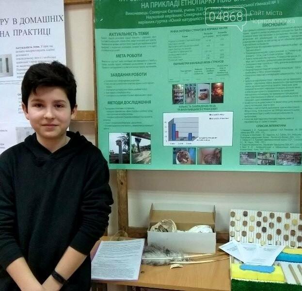 13 юных черноморцев будут получать стипендию губернатора, фото-7