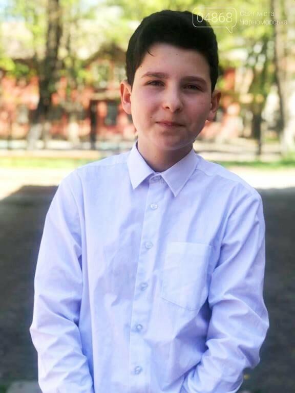 13 юных черноморцев будут получать стипендию губернатора, фото-13