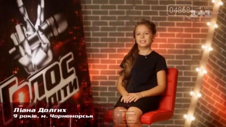 13 юных черноморцев будут получать стипендию губернатора, фото-1