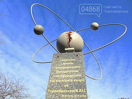 В Черноморске почтят память ликвидаторов Чернобыльской АЭС, фото-2