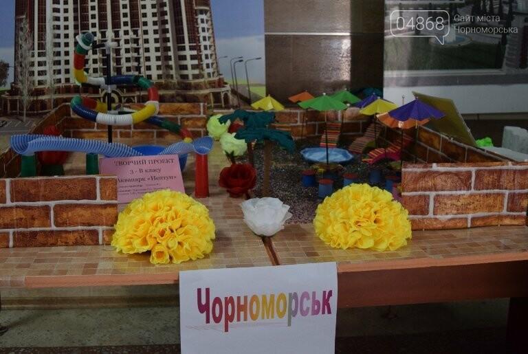 «Город мечты»: самые маленькие жители Черноморска показали, каким видят его в будущем, фото-2