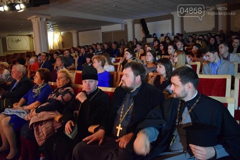 В Черноморске открылся турнир юных философов и религиоведов, фото-9
