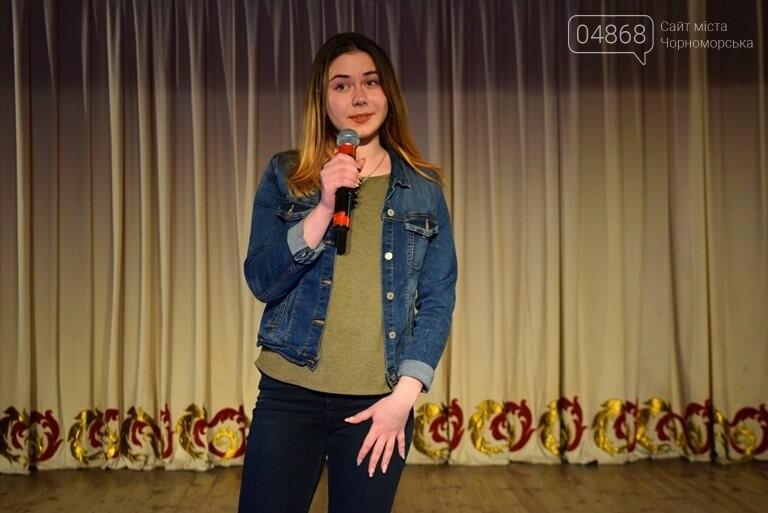 В Черноморске открылся турнир юных философов и религиоведов, фото-6