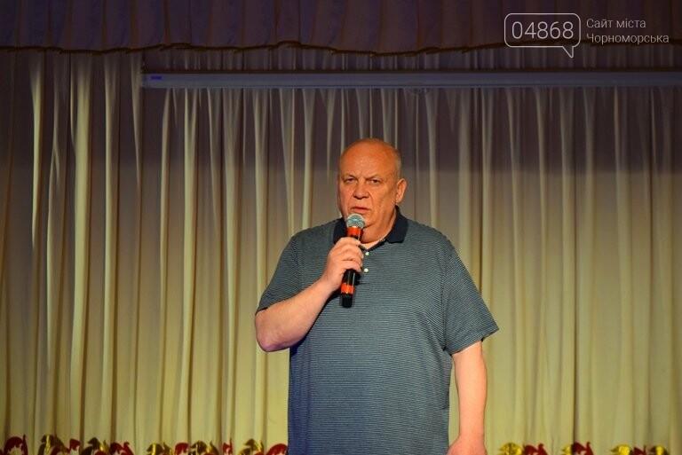 В Черноморске открылся турнир юных философов и религиоведов, фото-3