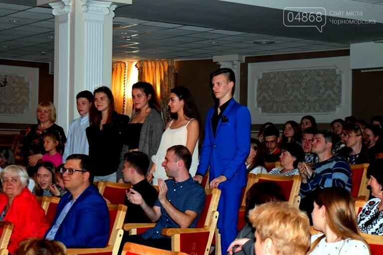 В Черноморске открылся турнир юных философов и религиоведов, фото-18