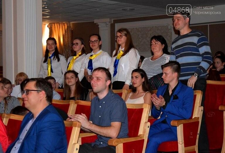 В Черноморске открылся турнир юных философов и религиоведов, фото-10