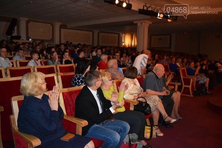 В Черноморске открылся турнир юных философов и религиоведов, фото-20