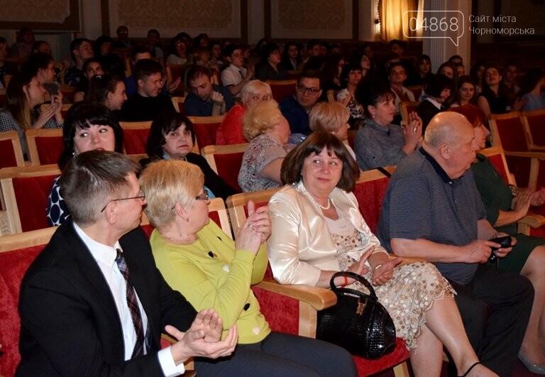 В Черноморске открылся турнир юных философов и религиоведов, фото-22