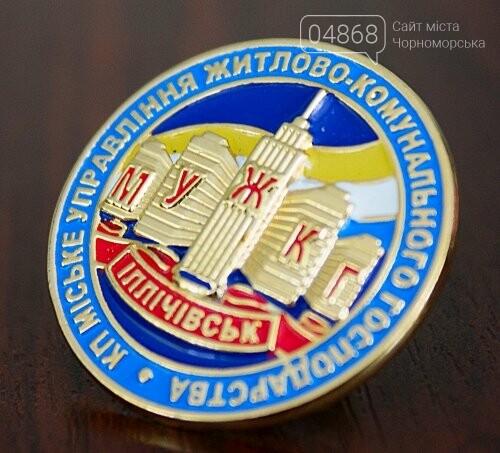 В Черноморске планируют создать музей ЖКХ, фото-1