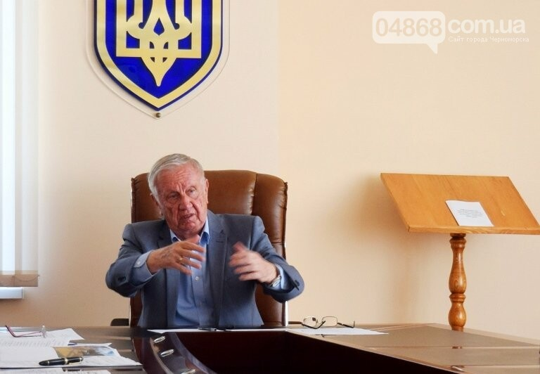 День города: озвучены новые подробности праздника в Черноморске, фото-4