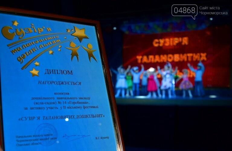 Фестиваль «Созвездие талантливых дошкольников Черноморска» зажёг новые звёзды, фото-3