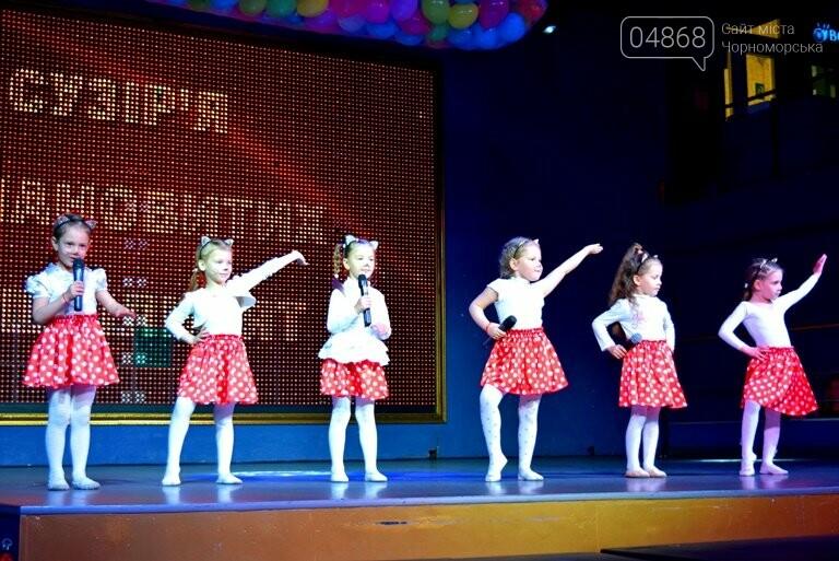 Фестиваль «Созвездие талантливых дошкольников Черноморска» зажёг новые звёзды, фото-21