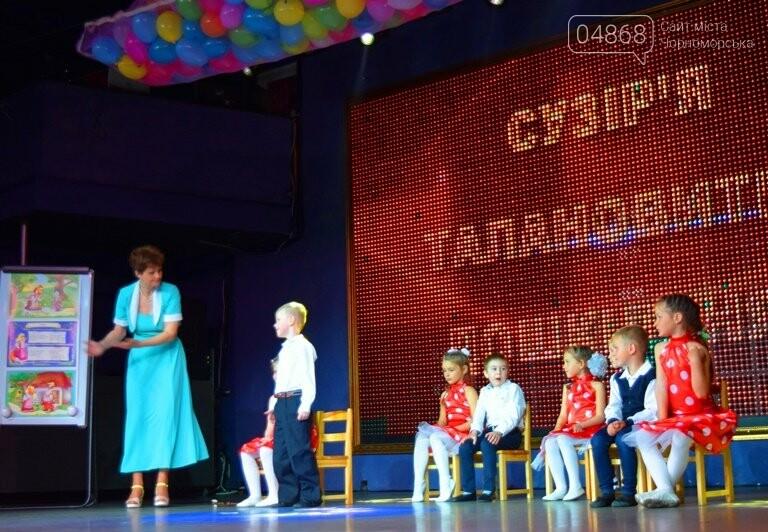 Фестиваль «Созвездие талантливых дошкольников Черноморска» зажёг новые звёзды, фото-23
