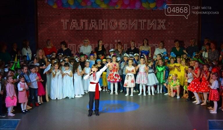 Фестиваль «Созвездие талантливых дошкольников Черноморска» зажёг новые звёзды, фото-12