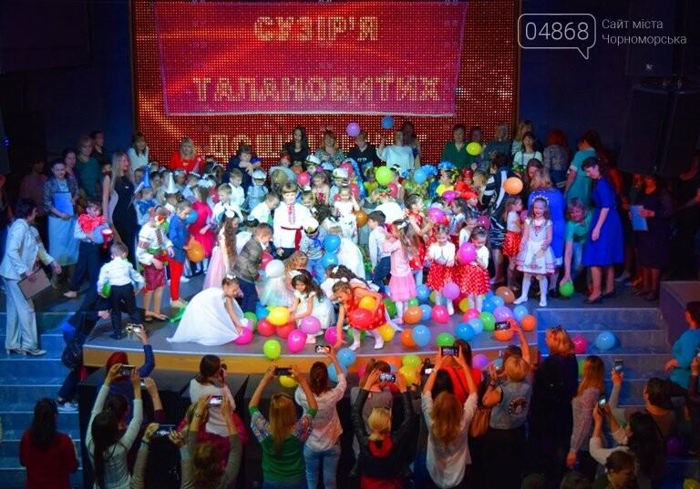 Фестиваль «Созвездие талантливых дошкольников Черноморска» зажёг новые звёзды, фото-13