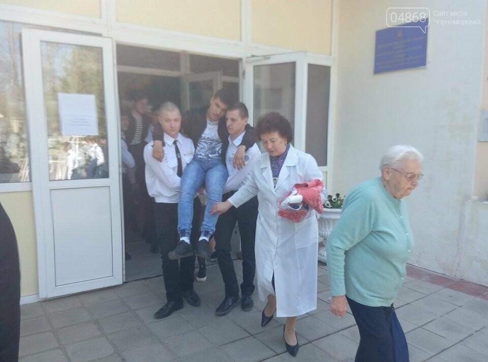 На базе Черноморского морского колледжа прошли показательные учения, фото-1