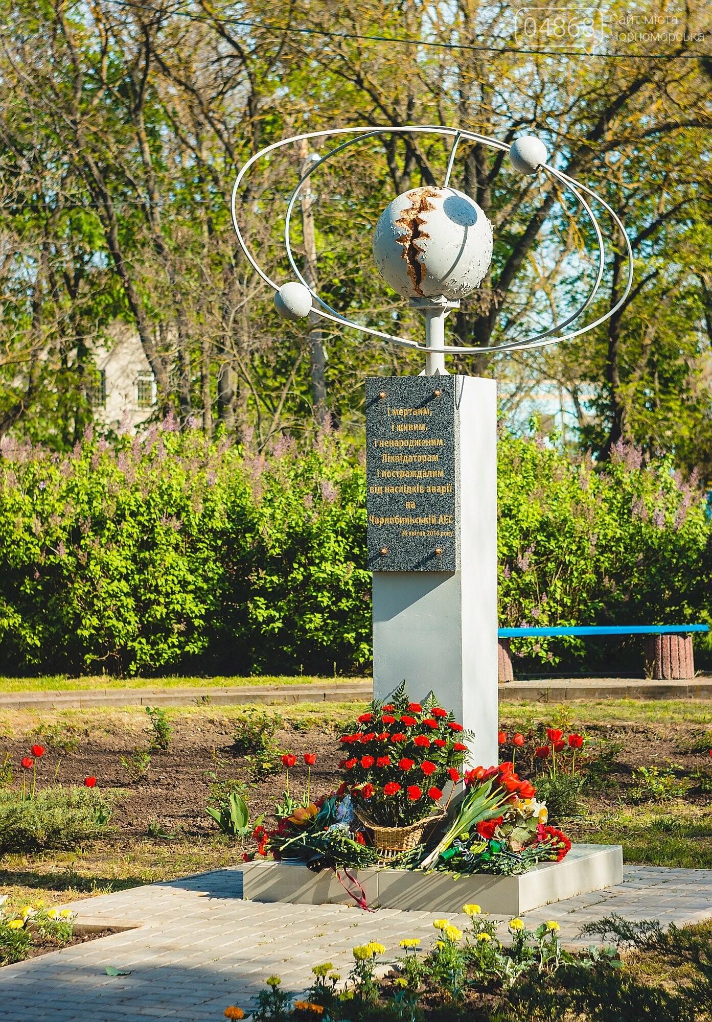 В Черноморске почтили память ликвидаторов Чернобыльской АЭС, фото-2