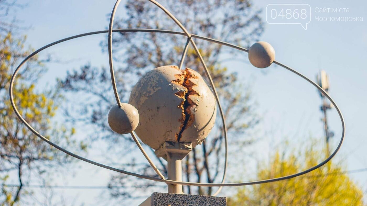 В Черноморске почтили память ликвидаторов Чернобыльской АЭС, фото-7