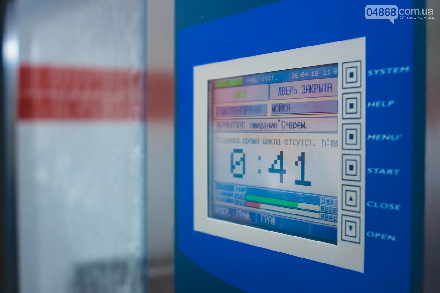В Черноморской больнице открылось стерилизационное отделение, фото-6