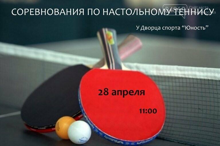 День города: всё о событиях в Черноморске 27-28 апреля (афиша), фото-4