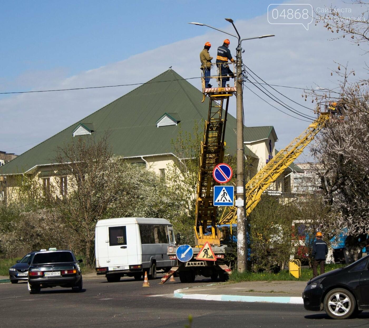 В Черноморске ремонтируют наружное освещение , фото-1