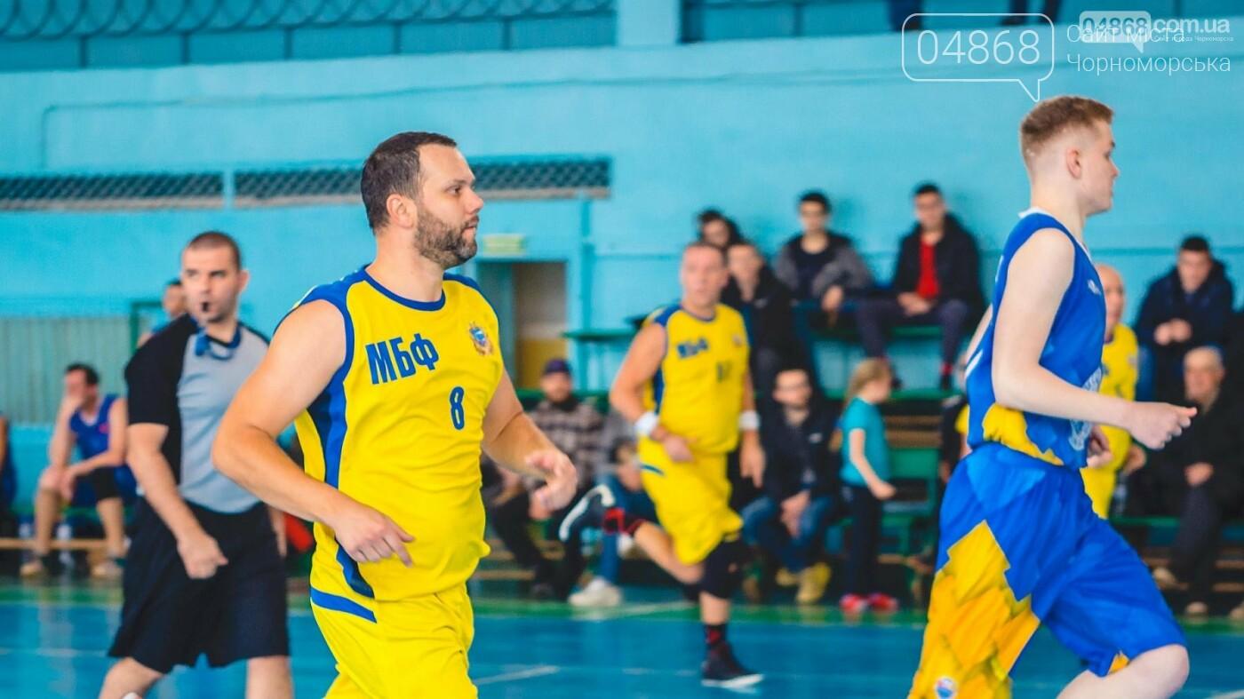 Городской голова поздравил победителей Чемпионата Черноморска по баскетболу (+ФОТО), фото-3