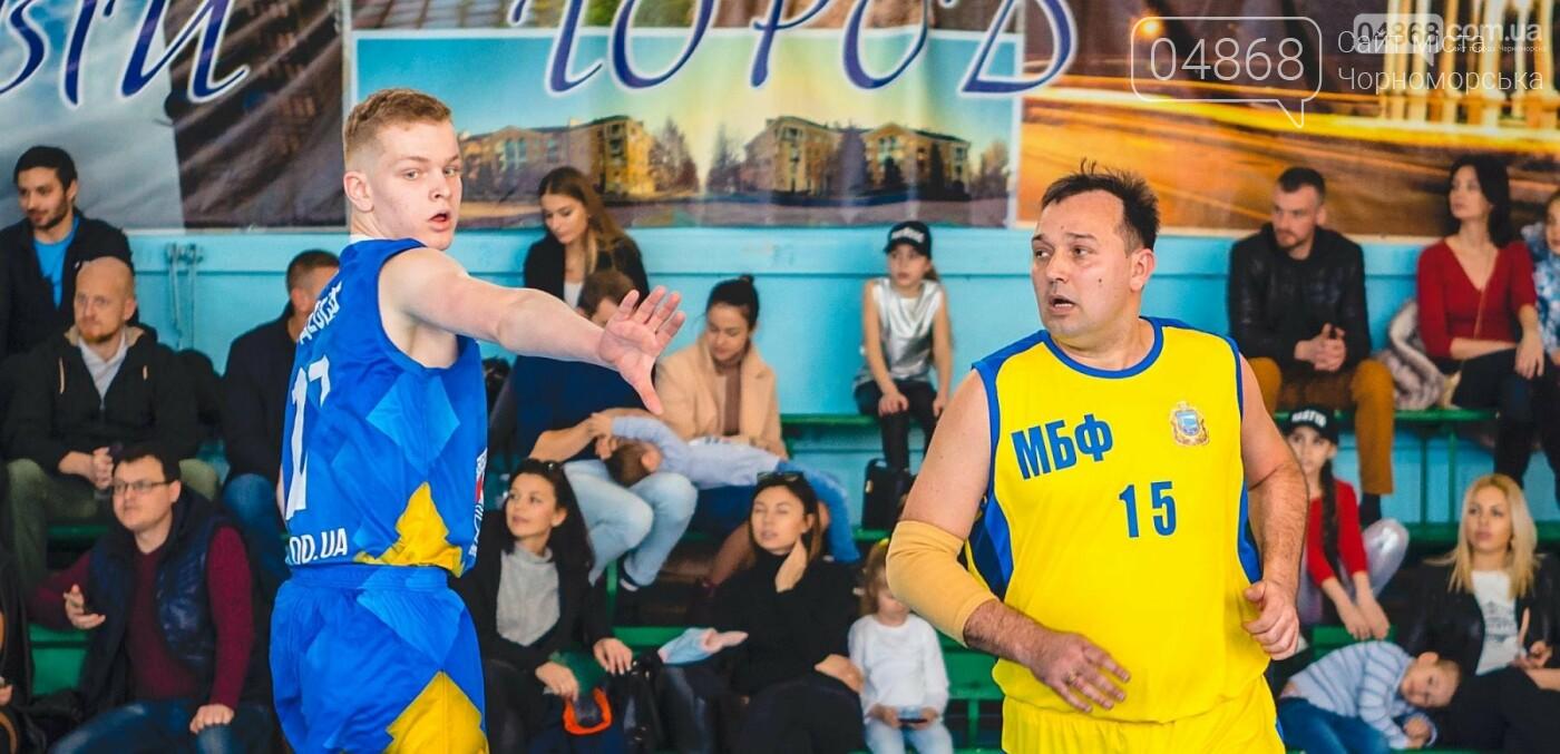 Городской голова поздравил победителей Чемпионата Черноморска по баскетболу (+ФОТО), фото-4