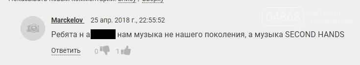 Почему в Черноморск пригласили «Ottawan»?, фото-2