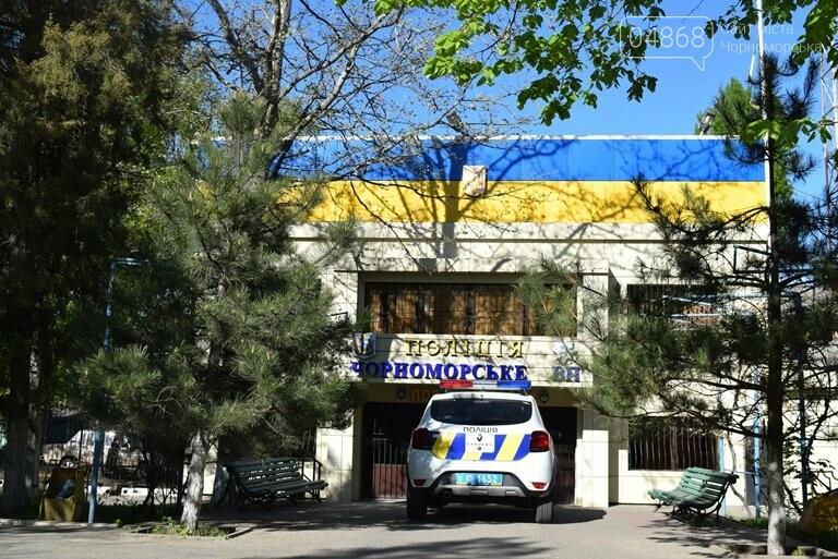 В полиции и спасательной службе Черноморска рассказали, как прошёл День города, фото-1