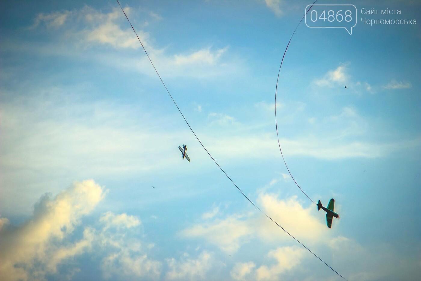 В небе над Черноморском пройдут воздушные бои, фото-4