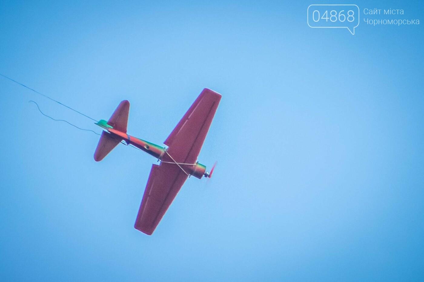 В небе над Черноморском пройдут воздушные бои, фото-7