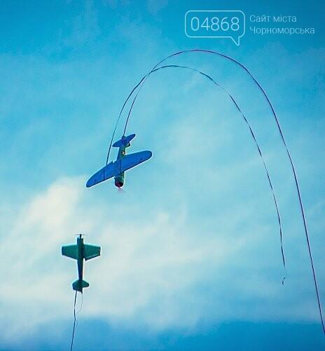 В небе над Черноморском пройдут воздушные бои, фото-2